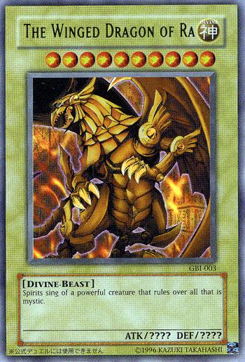 Le dragon ailé de râ est l'un des trois dieux Egyptiens , il a ...